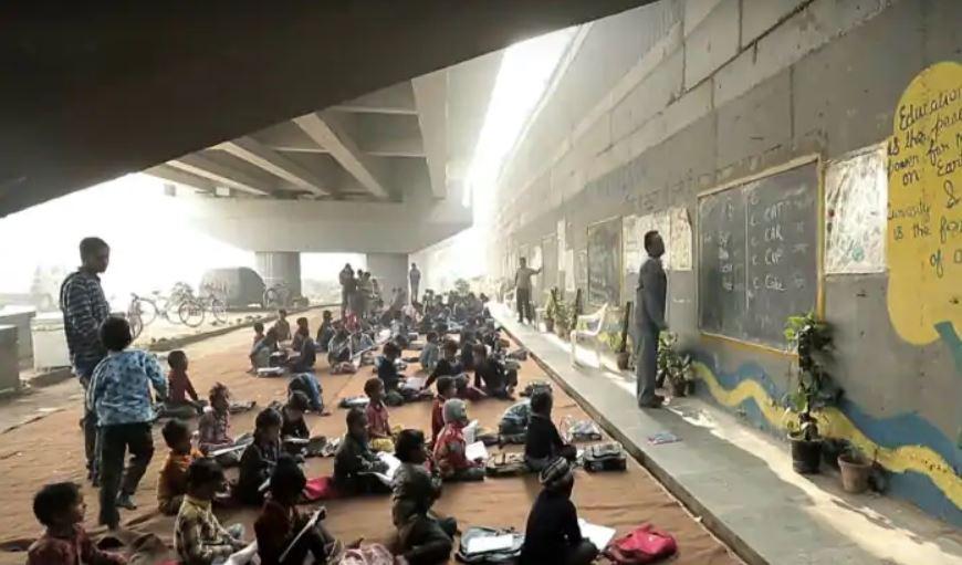 free school delhi bridge